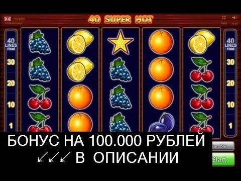 Игровые автоматы играть бесплатно онлайн скалолаз