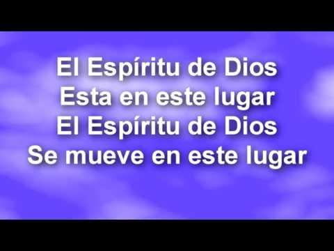 ESPIRITU DE DIOS LLENA MI VIDA ! honrando la persona del Espiritu Santo