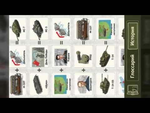 Обзор игры  алхимия танки