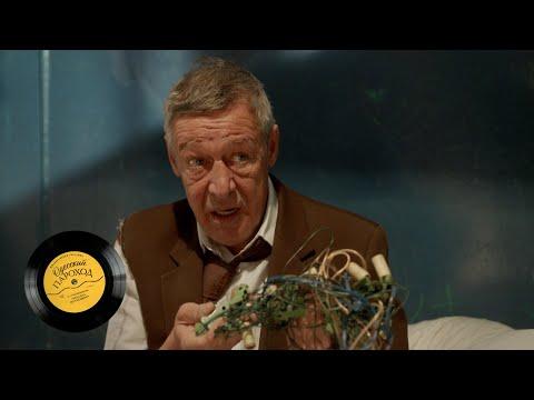 """Новелла """"День полный жизни"""" (Два алкаша за решеткой). Одесский пароход (2019)"""