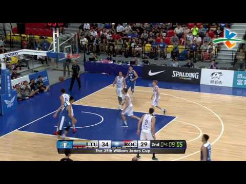 HIGHLIGHTS: Lithuania vs. Chinese Taipei-A (VIDEO) Jones Cup 2017