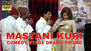 MASTANI KURI (PROMO) - 2019 NEW PUNJABI COMEDY STAGE DRAMA - HI-TECH STAGE DRAMAS