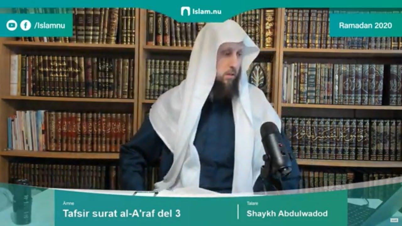 Tafsir surat al-A'raf del 3