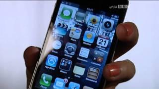 BBC Persian Click iPhone 4S Review  بی بی سی کلیک فارسی - آیفون فور اس