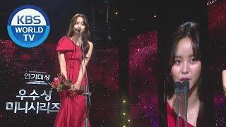 Excellent Actress Award (Mini Series) [2019 KBS Drama Awards / 2019.12.31]