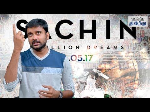 Sachin: A Billion Dreams Review | Sachin Tendulkar | AR Rahman | James Erskine | Selfie Review
