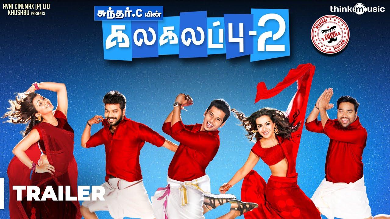 jeeva tamil movie download single part