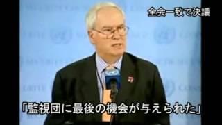 2012/7/21 安保理、シリア停戦監視団の派遣30日延長を決議