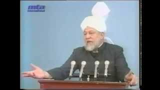 Friday Sermon 7 May 1993