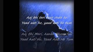 Meri Maa Full Song LYRICS VIDEO (YAARIYAN 2014) K.K
