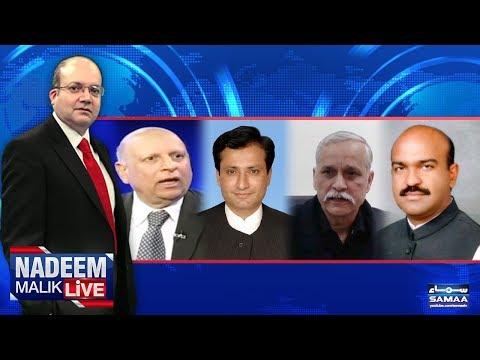 Nadeem Malik Live | SAMAA TV | 29 Jan 2018
