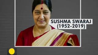 Indian Former EAM Sushma Swaraj died of a cardiac arrest