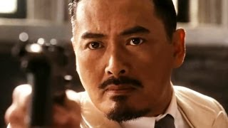 let the bullets fly 2012 official trailer hd