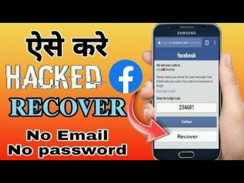 How To RECOVER Facebook Account Without Email And Password |Hack Facebook Account Recover Kaise Kare