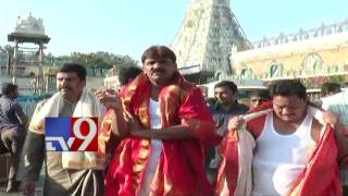 KCR along with his family to pray in Tirumala temple shortly - TV9