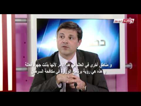 """Varian Algeria"" sees the light/ Dzair News"
