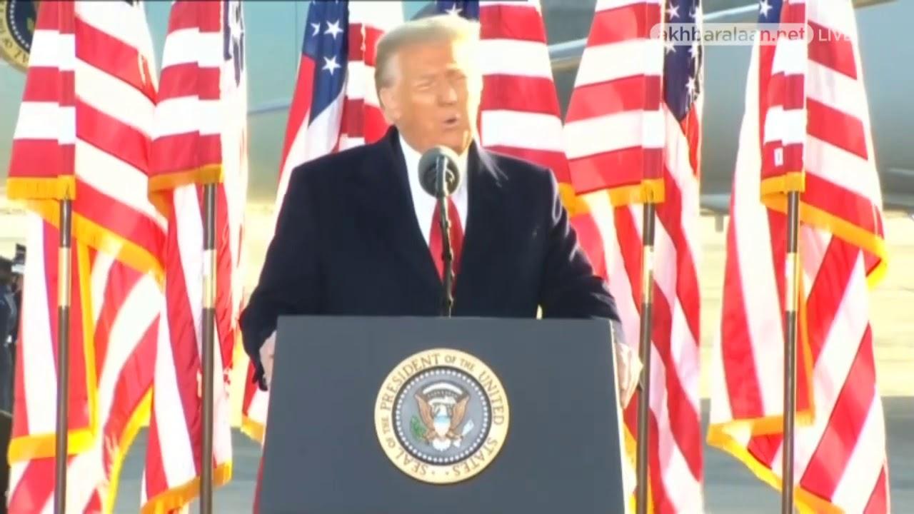 ترامب يودع واشنطن للمرة الأخيرة كرئيس ويتعهد بالعودة مجددا  - نشر قبل 1 ساعة