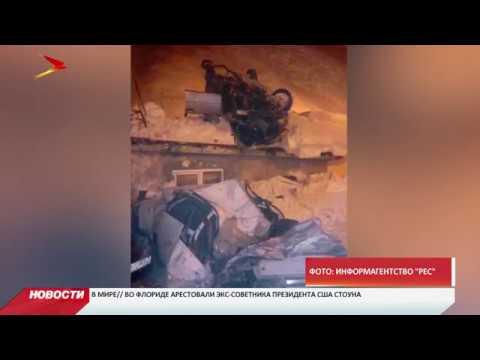 Накануне на Транскаме произошло ДТП, в котором погиб житель Южной Осетии
