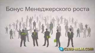 Продажа Орифлейм через интернет
