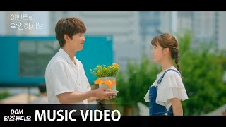 [MV] 제이시즌(J.SEASON), 소희(SOHEE)(ELRIS) - LOVE X LIE [이벤트를 확인하세요(Check Out the Event) OST Part.1]