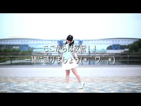 【Penta】 WATASHI NO JIKANN 【Original Choreography】
