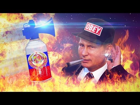 Russian National Anthem (Airhorn Remix)