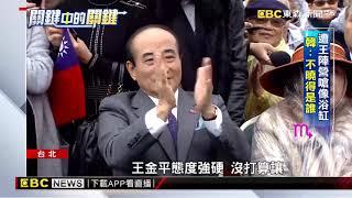 拱韓國瑜選總統 傳藍營擬將初選改「民調徵召」