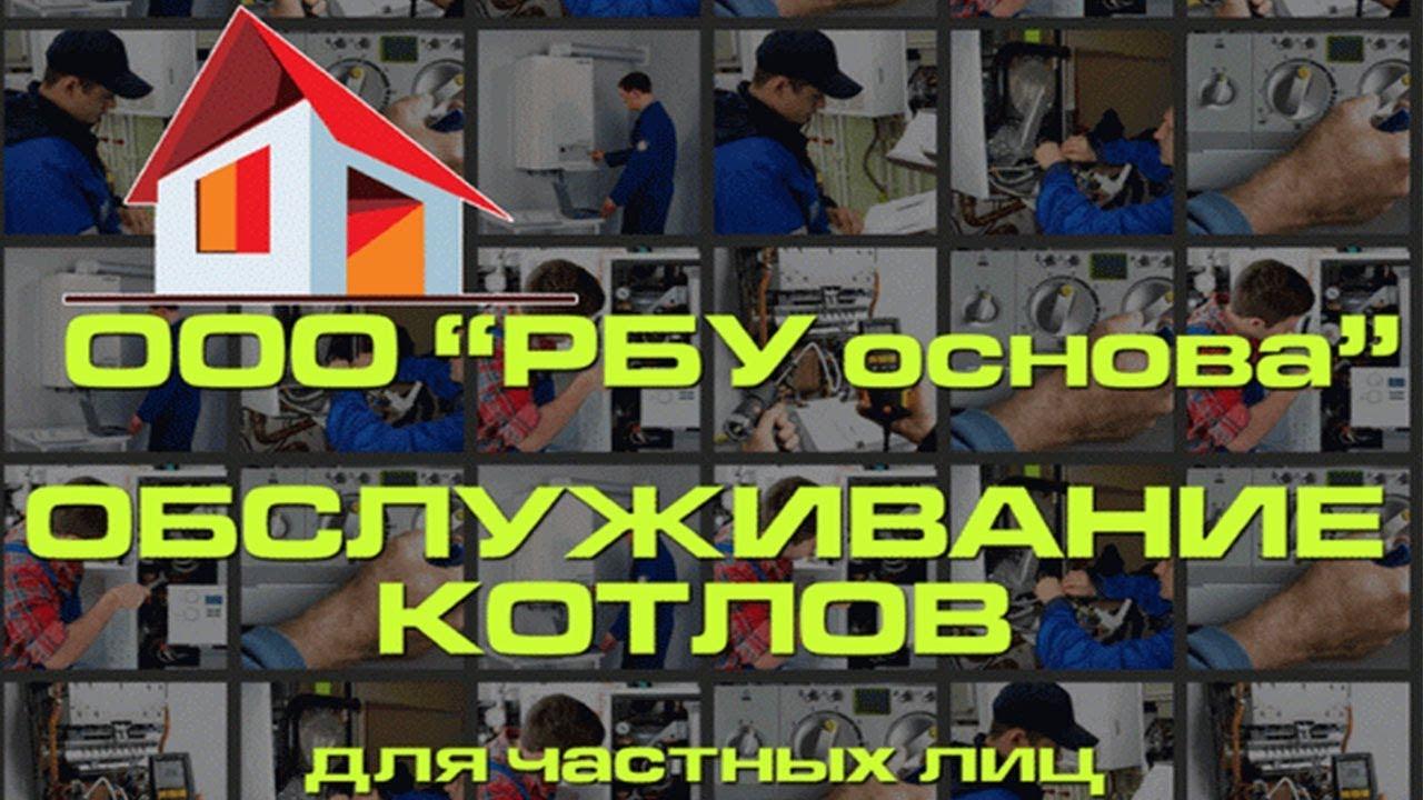 Автомагнитола (магнитола) с доставкой в 110 городов беларуси: минск, витебск, гомель, могилев, гродно, брест, полоцк, барановичи. Халва, карта покупок, черепаха.