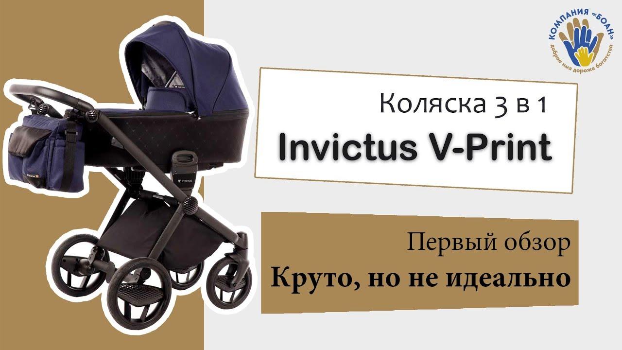 Детские коляски: цены от 2 096руб. В магазинах волгограда. Выбрать и купить коляску для детей с доставкой в волгоград и гарантией.