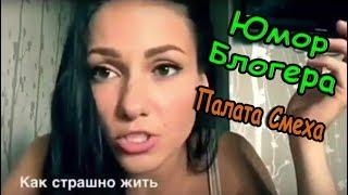 Лучшие приколы/ Пранки /Смешные розыгрыши 2017 #8