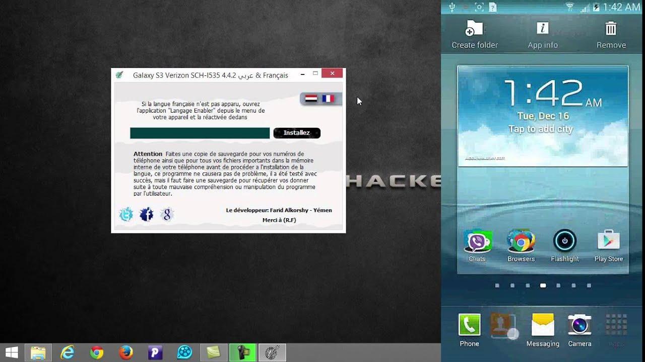 Galaxy S3 Verizon SCH-I535 Kitkat 4 4 2 French (Français) Language Pack by  Farid Alkorashy