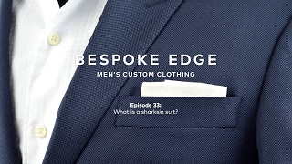 Daily BE | Episode 33: What is a sharkskin suit?