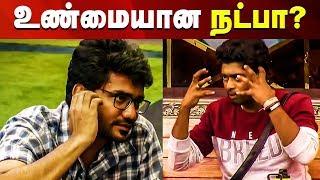 Bigg Boss 3 Tamil | Promo 1, 2 & 3 | Sandy-யை அழவைத்த Kavin | Cineulagam Bigg Boss Updates