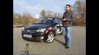 видео Тест-драйв FAW V5