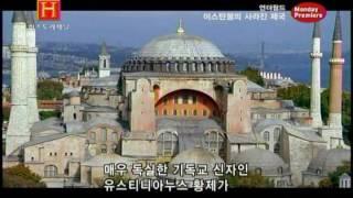 09부 이스탄불의 사라진 제국 2007 CATVrip XviD mp3