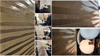 Как работать с трафаретами из малярной ленты! Декоративная штукатурка своими руками! Видео урок!