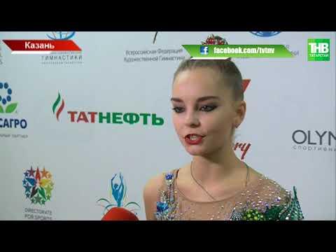 В Казани проходит этап Кубка мира по художественной гимнастике | ТНВ