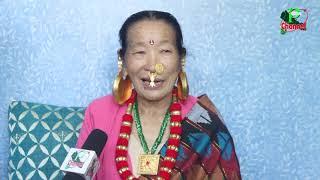 महिलाहरुको प्रेरणा रुपामाया राजनीति,चलचित्र हल देखि लाहुरेनी सम्म   Rupa Maya Limbu