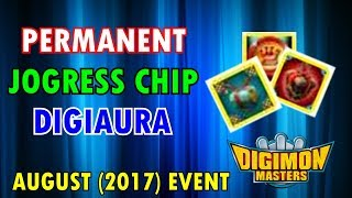 [EVENT REVIEW] Permanent Jogress Chip & DigiAura and more! - Digimon Masters Online