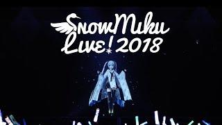 【雪ミク】「SNOW MIKU LIVE! 2018」ライブ映像/四角い地球を丸くする 他【初音ミク】