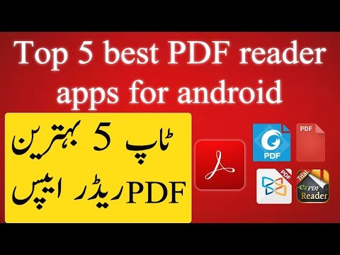 Top 5 Best PDF Readers And Editors With Features  Urdu/hnid