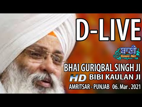 D-Live-Bhai-Guriqbal-Singh-Ji-Bibi-Kaulan-Ji-From-Amritsar-Punjab-6-March-2021
