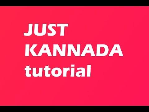 Just Kannada Keyboard 5 0 3707 Free Download
