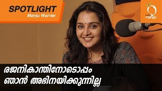 Radio Mango Spotlight Ft. Manju Warrier with RJ Karthikk | Radio Mango
