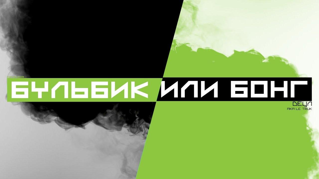 Песни про марихуану на русском семена конопли на прикормку