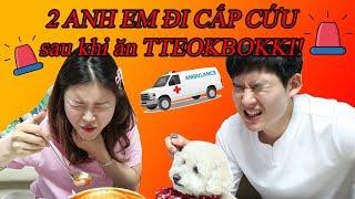 2 ANH EM ĐI CẤP CỨU SAU KHI ĂN TTEOKBOKKI!?(feat. BAEMIN 배달의민족)