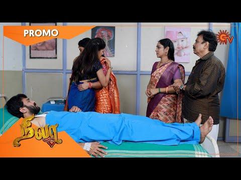 Nila - Promo   22 April 2021   Sun TV Serial   Tamil Serial