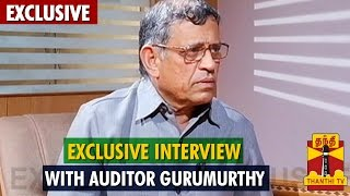 Exclusive Interview With Auditor Gurumurthy On Imposition Of Hindi, Sanskrit In Tamil Nadu