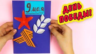 как сделать открытку видео мастер класс
