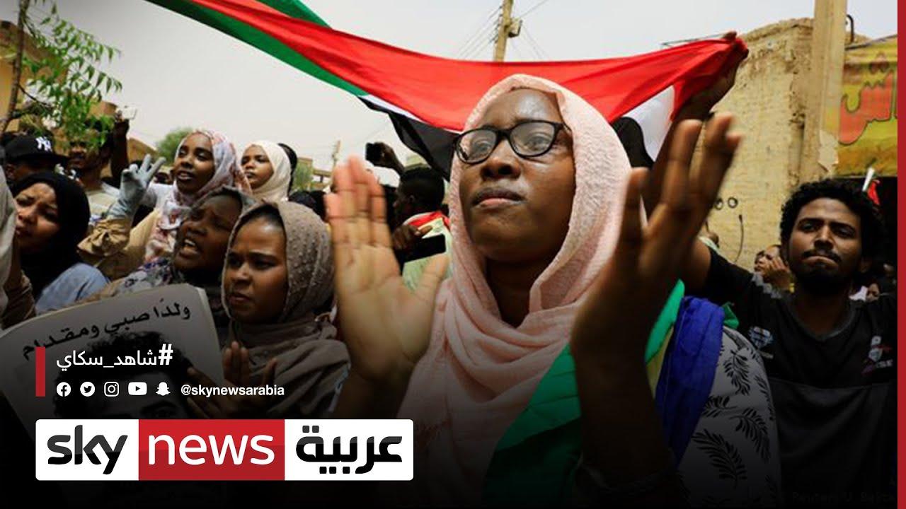 السودان.. اعتصام «القصر» مستمر.. واستعدادات لمواكب الخميس | #مراسلو_سكاي  - نشر قبل 4 ساعة